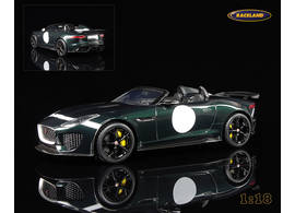 Jaguar F-Type Project 7 2015 british racing green