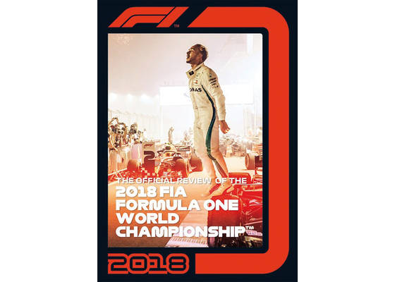 DVD Formula 1 2018 review