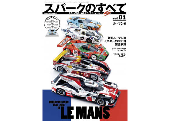Spark Miniature Cars in Le Mans 1930-2018